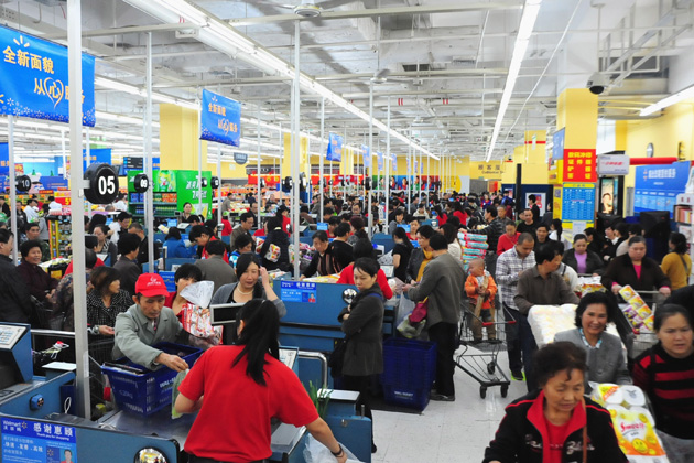Why i hate shopping at walmart the view from a drawbridge for Shopping in cina