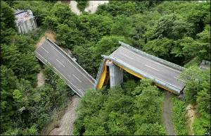earthquake bridge
