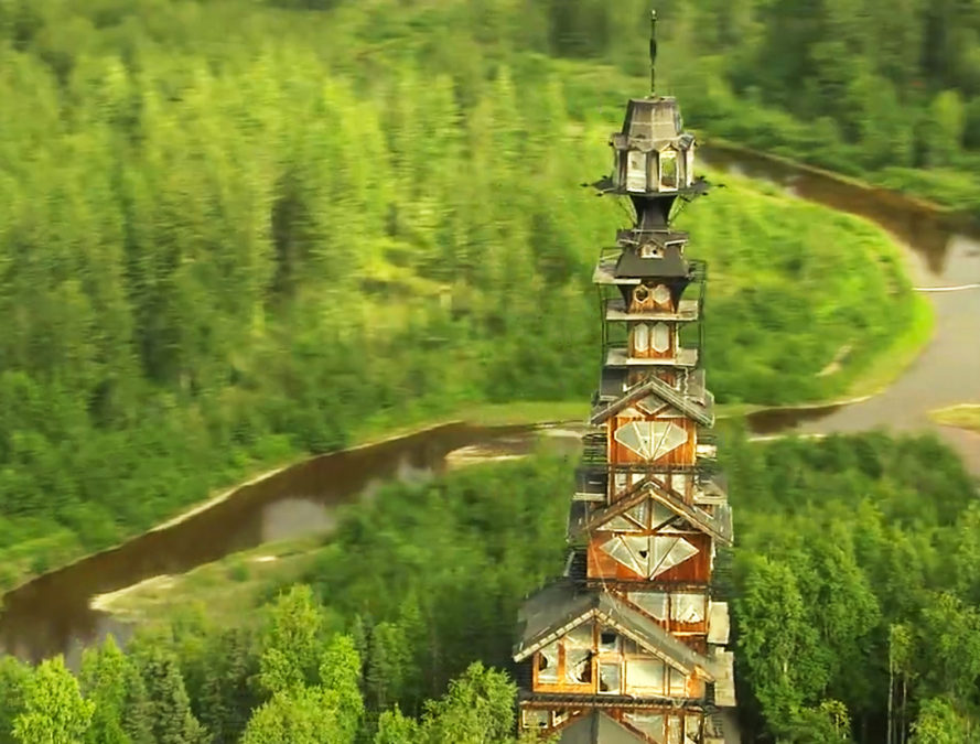 Goose-Creek-Tower